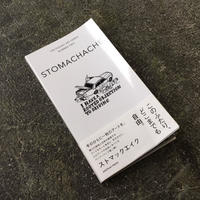 "STOMACHACHE ""The Pocket Art Series Number Two"""