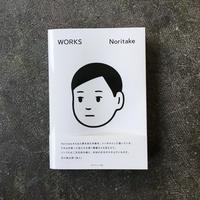 """Noritake """"WORKS"""""""