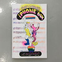 "Brian Blomerth ""iPhone 64 : A User Guide"""