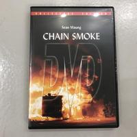 """Sean Maung """"CHAIN SMOKE"""" (DVD)"""