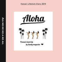 HAWAII DIARY -Sandy magazine コラボ ver. -