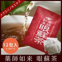 眼蘇茶・大(5.7g×12包)
