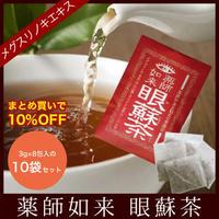 眼蘇茶・小(3g×8包)  ×10袋