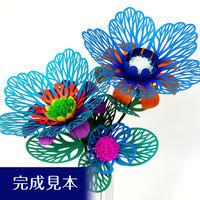 ペーパーフラワー珊瑚花の制作キット(青系)
