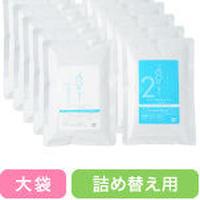 【CO2】マルチスパークリングスパ プラス(大袋)詰替用5セット
