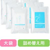 【CO2】マルチスパークリングスパ プラス(大袋)詰替用3セット