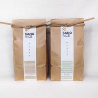 令和3年産 サノライス 2品種食べ比べセット 「コシヒカリ」「ササシグレ」各1kg 計2kg