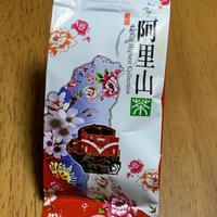 超特級阿里山高山茶(2019年・冬)20g