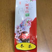 超特級阿里山高山茶(2019年・冬)50g