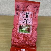 超特級阿里山金萱茶(2020年・春) 50g