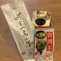 [限定] 20周年記念 阿里山高山茶セット