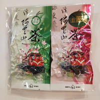 [限定] 三宝園21周年記念 阿里山茶セット(秋茶・金萱冬茶)