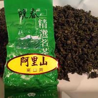 超特級阿里山高山茶50g