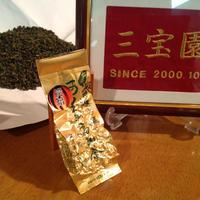 超特級炭焙阿里山高山茶