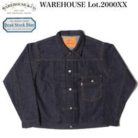 WAREHOUSE Lot.2000XX