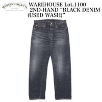 "WAREHOUSE Lot.1100 2ND-HAND ""BLACK DENIM (USED WASH)"""
