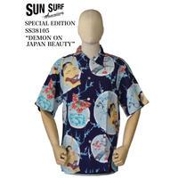 "SUN SURF SS38105 ""DEMON ON JAPAN BEAUTY"" SPECIAL EDITION"