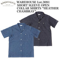 "WAREHOUSE Lot.3091 SHORT SLEEVE OPEN COLLAR SHIRTS ""HEATHER CHAMBRAY"""