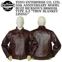 "TOYO ENTERPRISE CO. LTD. 55th ANNIVERSARY MODEL BUZZ RICKSON'S BR80558 TYPE A-2""TROY BLANKET LINING"""