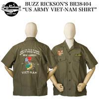 "BUZZ RICKSON'S BR38404 ""US ARMY VIET-NAM SHIRT"""
