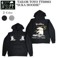 "TAILOR TOYO TT68861 ""SUKA HOODIE"""