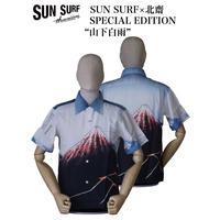 "SUN SURF×北齋 SS38197 ""山下白雨"" SPECIAL EDITION"