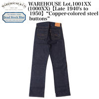 """WAREHOUSE Lot.1001XX(1000XX) 【Late 1940's to 1950】 """"Copper-colored steel buttons"""""""