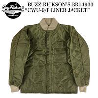 "BUZZ RICKSON'S BR14933 ""CWU-9/P LINER JACKET"""