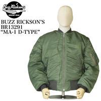 BUZZ RICKSON'S BR13291 MA-1 D-TYPE