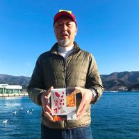 水産のまち大船渡・産直上野さんの「いくら醬油漬け」250g×1ケ(冷凍)*送料込み