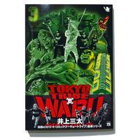 「TOKYO TRIBE WARU」第3巻