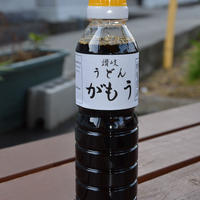 特製醤油(大)