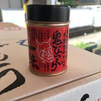 鬼びっくり★香川県産本鷹100%
