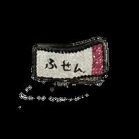 【PP3'】付箋_ぴんく