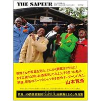 写真集THE SAPEUR (オークラ出版)
