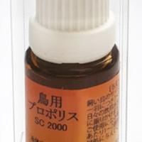 鳥用プロポリス SC2000【液状】 15ml
