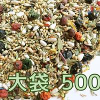 【無農薬】 ラブバード用ミックス (2) 500g ※大袋