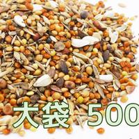 【無農薬】 オカメ用ミックス(1) 500g  ※大袋