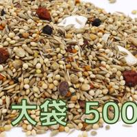 【無農薬】 オカメ・スペシャルブレンド 500g ※大袋