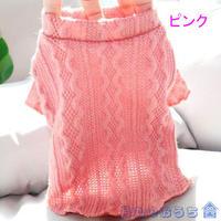 ペット服 犬服 春夏 Tシャツ ピンク イエロー かわいい シンプル