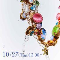 「痴人の愛」10月27日(火)13:00【若松版】