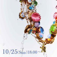 「痴人の愛」10月25日(日)18:00【若松版】