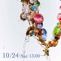 「痴人の愛」10月24日(土)13:00【若松版】【U25】