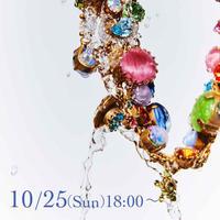 「痴人の愛」10月25日(日)18:00【若松版】【U25】