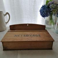 NETTOYAGE  木箱