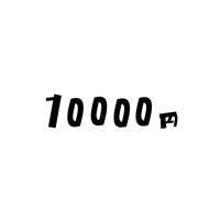 10000円コース|定期便|さりげなく