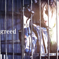 強欲 - greed - Music Video