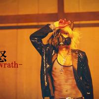 憤怒 - wrath - Music Video