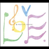 L O V E . 【アルバム】