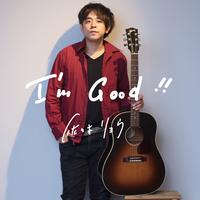 I'm Good!!【アルバム】